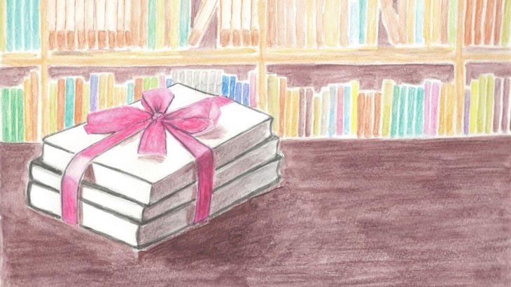 〔特集〕一生に一度は出版|自費出版なのに全国の本屋に並ぶ出版社!